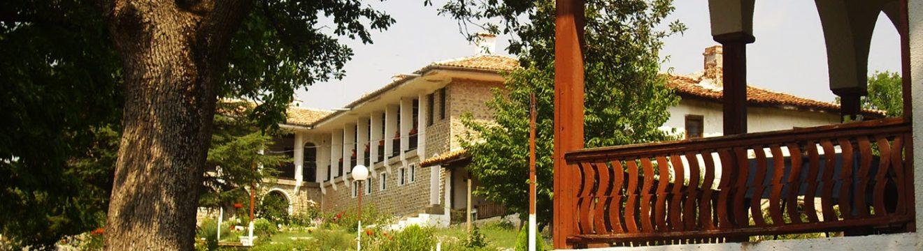 """Chirpan Monastery """"At. Athanasius"""""""