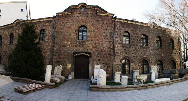 National Archaeological Museum – Sofia