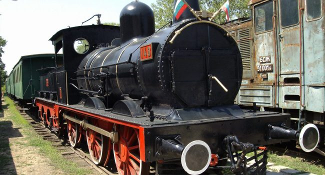 National Transport Museum – Ruse