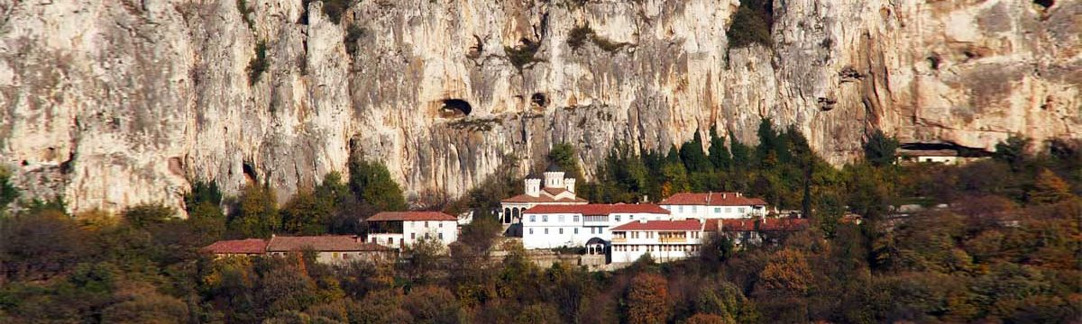 "Patriarchal Monastery ""St. Trinity"""