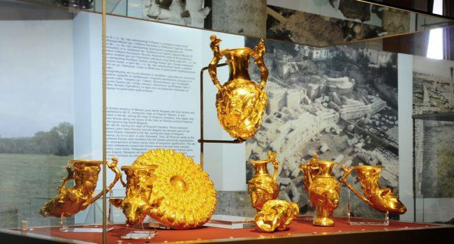 National History Museum – Sofia