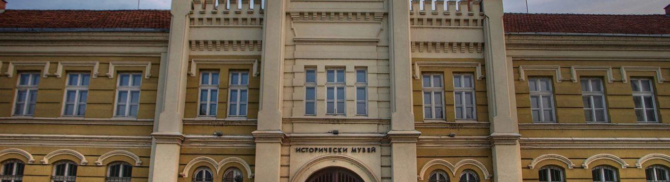 Pleven Regional Historical Museum