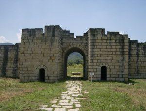 Preslav Fortress