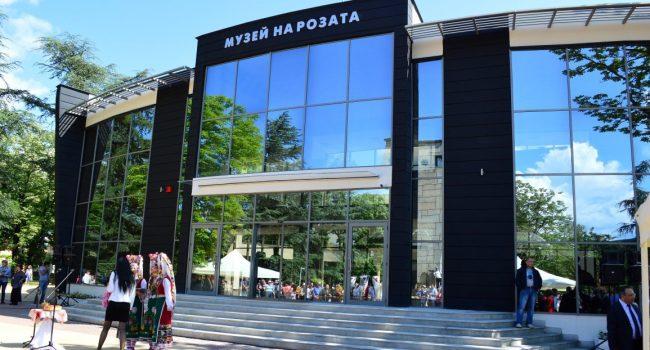 Museum of the Rose – Kazanlak