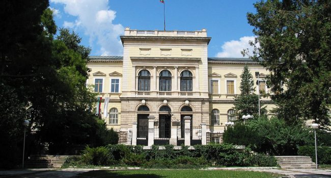 Archaeological Museum – Varna